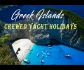 Crewed Yacht Charter Holiday Cruise – Greek Island Tours 2017