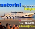 Santorini – Trip from Crete by ferry